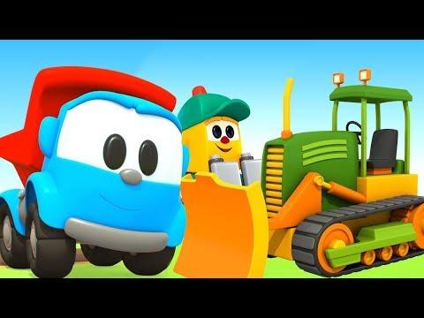 Çizgi Film Küçük Kamyon Leo Ve Buldozer! Çocuklar Için Araba Oyunu.