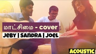 Jeby Israel - Maatchimai (cover) ft. Joel Wesley & Sandra