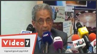 عمرو موسى يطالب البرلمان بتجريم تسمية المحلات باللغات الأجنبية للحفاظ على اللغة العربية
