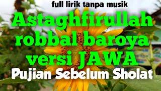 Download lagu Pujian Astaghfirullah robbal baroya versi jawa pujian jawa sebelum sholat jaman dulu