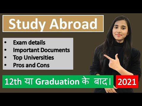 Study Abroad, How to Study Abroad, Exam details