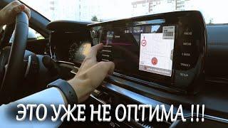 Киа К5 2020.это уже не оптима !!!  новая kia K5 2020 года .обзор авто.тест...