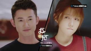 MV OST【極品絕配】The Perfect Match - Cực Phẩm Xứng Đôi (Pray for love - #GBOYSWAG 鼓鼓)
