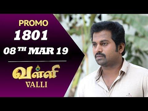 Valli Promo 08-03-2019 Sun Tv Serial Online
