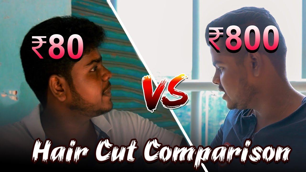 80Rs Haircut Vs 800Rs HairCut🤔 Zero to infinity🏷️Spfocus