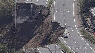 Tsunami 7.4 Magnitude Earthquake, Fukushima Japan, 21. November 2016