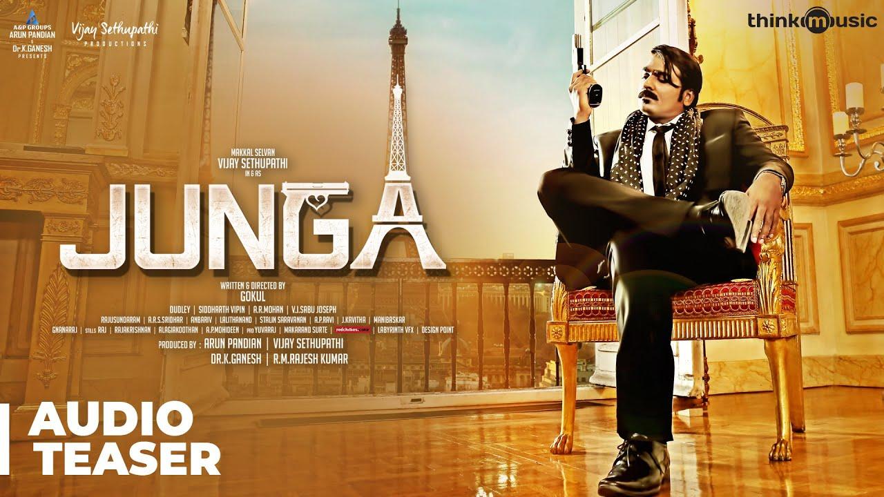 junga-audio-teaser-vijay-sethupathi-sayyeshaa-siddharth-vipin-gokul