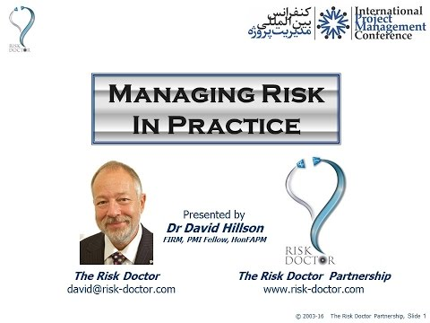 """Managing risk in practice"" workshop"