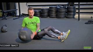 Упражнения с медболом, гирей, сэндбэгом и диском XD Kevlar