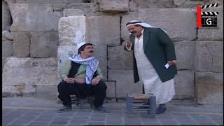 مسلسل مرايا 98 ـ ضيعة مرج البراغيث ـ ياسر العظمة ـ سليم كلاس ـ حسن دكاك  ـ  Maraya 98