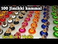 100 Jimikki Kammal / How to make Jimikki kammal at home | Hand craft jewelry factory