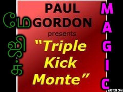 MAGIC TRICKS VIDEOS IN TAMIL #118 I Triple kick monte @Magic Vijay