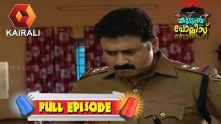 Kudumba Police 06/02/17 Real Full Episode