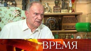 Владимир Путин поздравил с 75-летием бессменного лидера КПРФ Геннадия Зюганова.