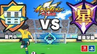 Inazuma Eleven Ares (2018) | Raimon VS Seishou | TGS 2018 Gameplay