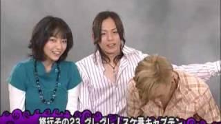 獣拳戦隊ゲキレンジャー Vol. 6 平田裕香 動画 12
