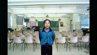 Publication Date: 2019-09-04 | Video Title: 東華三院王余家潔紀念小學--音樂室