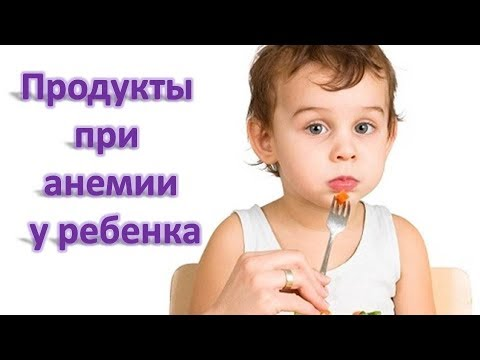 Как повысить гемоглобин у ребенка 7 лет