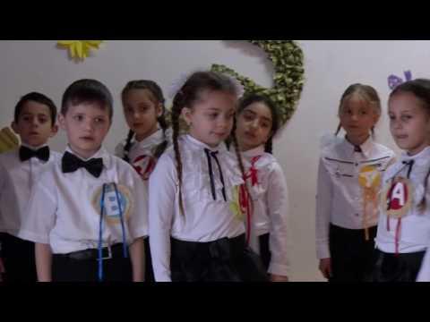ЕРЕВАНСКАЯ ОСНОВНАЯ ШКОЛА №164 ИМЕНИ НВЕРА САФАРЯНА, праздник букваря