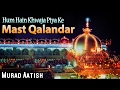 Download Hum Hain Khwaja Piya Ke (Mast Qalandar)__ Murad Aatish Qawwali__Sonic Islamic MP3 song and Music Video