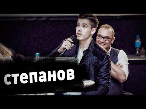 """Степанов — о спаде """"Зенита"""", успехе """"Империи"""", и аудитории"""