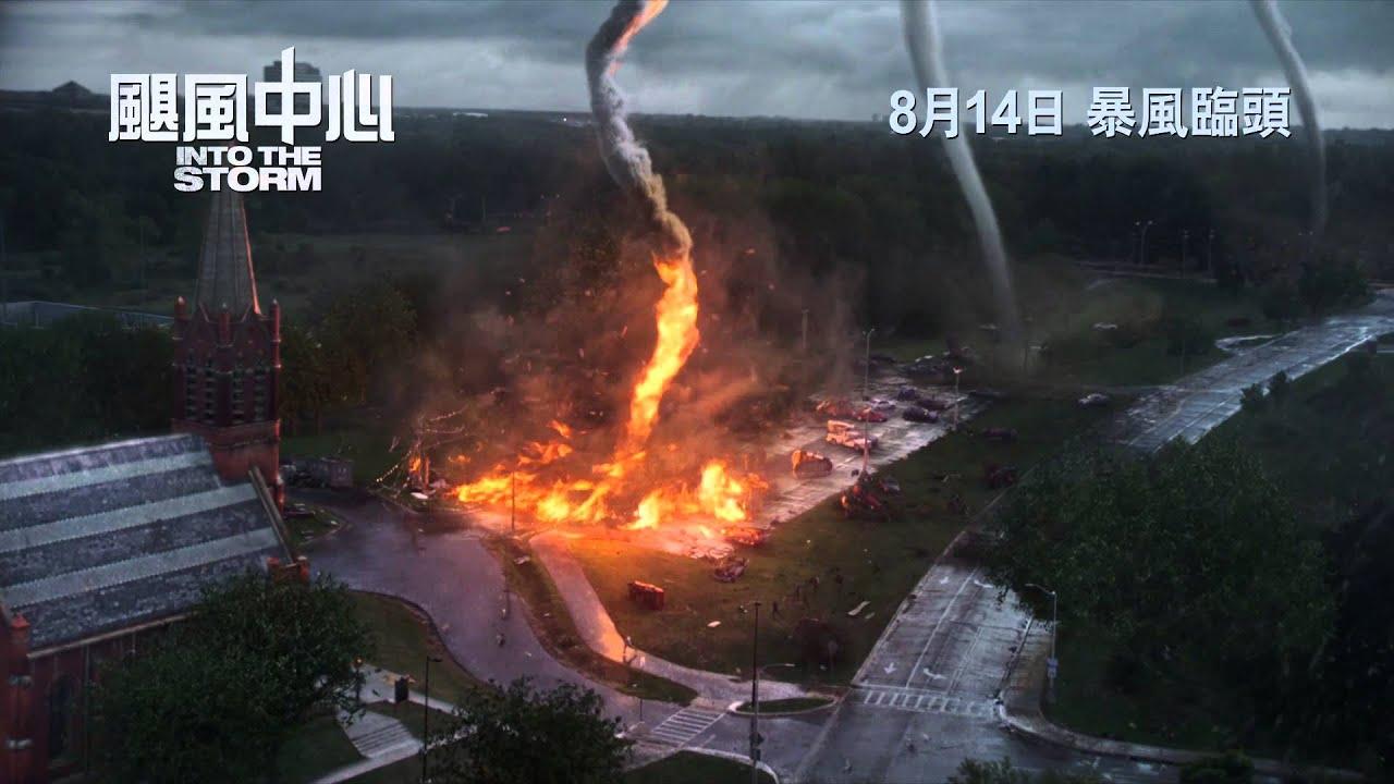 《颶風中心》 電視廣告#4 - 挑戰極限篇 - YouTube