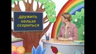 Русский язык 38. Знаки препинания — Шишкина школа