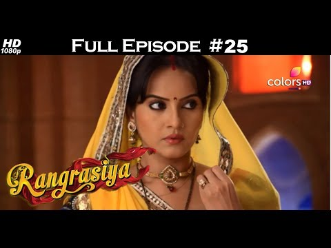 Swaragini - Full Episode 45 - With English Subtitles