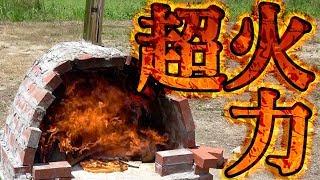 【豪炎】手作りの窯で手作りのピザを焼いてみた!