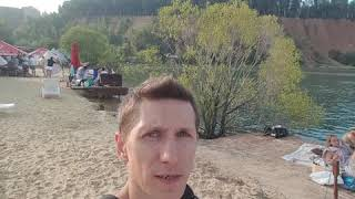 Люберецкий карьер пляж белый песок Московская область.mp4