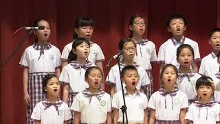Publication Date: 2019-07-16 | Video Title: 7 東涌兒童合唱團 交流音樂會 2019之七 敬獻頌揚