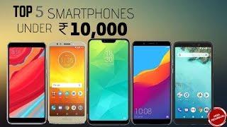 TOP 5 BEST SMARTPHONES UNDER 10000| 2018