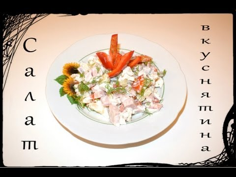 Tasty - salad MIMOSA tender and tasty salad MIMOSA salad recipe.из YouTube · Длительность: 3 мин57 с
