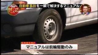 ザキヤマあざーすマニュアル ファミコン芸人フジタ運転手 thumbnail