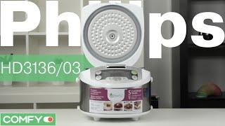 Philips HD3136/03 - мультиварка с 3D нагревом - Видеодемонстрация от Comfy.ua