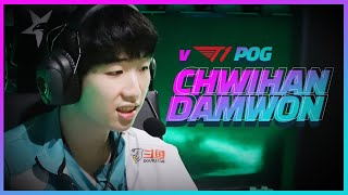 [2020 LCK SUMMER SPLIT] v T1 POG. Ghost - 20200701