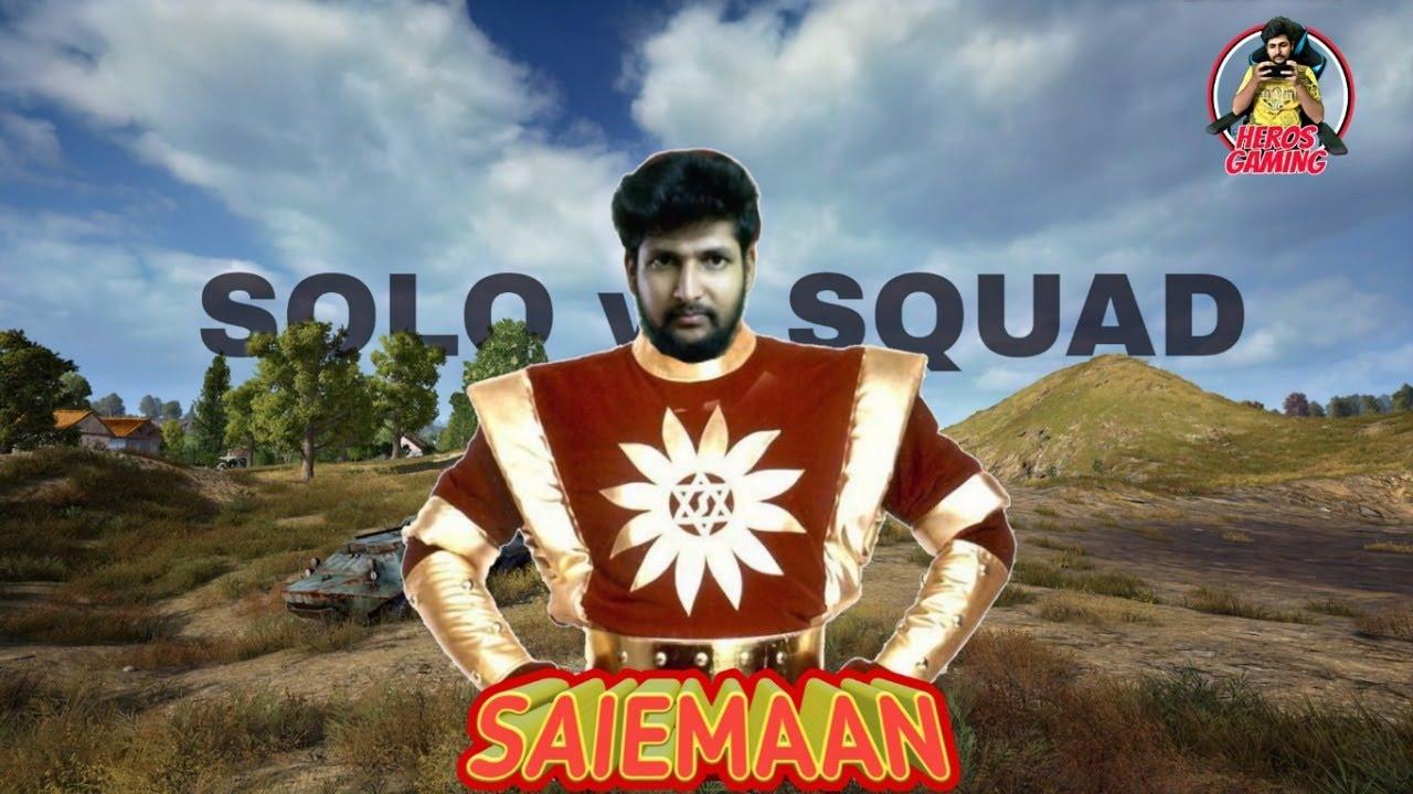 Solo vs Squad Rush Game Play in Telugu || Asia || Stream No:74 || Heros Gaming