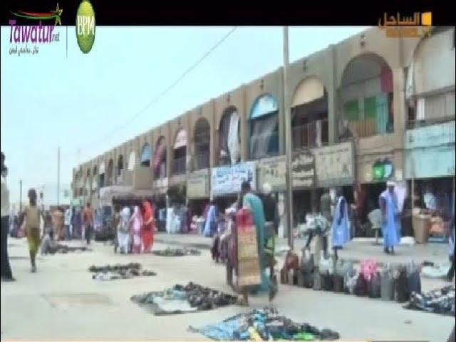 سوق العاصمة..رغم انذار الإخلاء،الباعة متمسكون بالسوق القديم | قناة الساحل