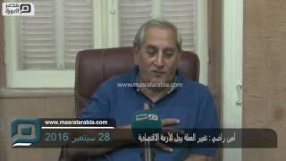 مصر العربية | أمين راضي : تغيير العملة يحل الأزمة الاقتصادية