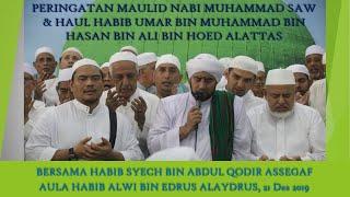PERINGATAN MAULID NABI MUHAMMAD SAW & HAUL HABIB UMAR BIN HOED ALATTAS