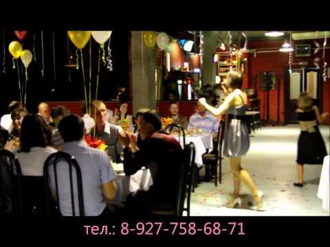Профессия организатор свадеб- как стать свадебным