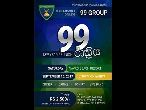 Sumangala 99 Nite 2017 - SRI SUMANGALA COLLEGE  GROUP OF 99