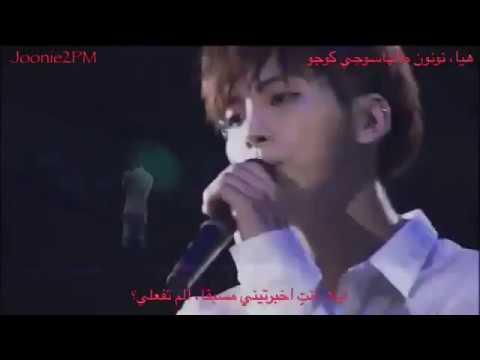 Kim Jonghyun Y Si Fuera Ella [Arabic Sub] مع النطق