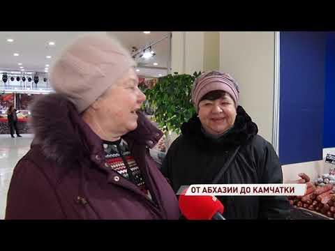 В Ярославле открылась выставка эксклюзивных продуктов