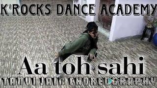Aa toh sahi song | judwaa 2| K'Rocks dance academy | Tanvi jain