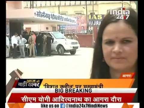 Yogi Adityanath on his visit to Agra today