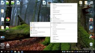 как изменить расширение файла в Windows 7/8/8.1/10