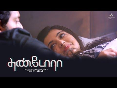 Thandora Trailer 2018 || Walter Philips || Anju Kurian || Vishnu Subhash