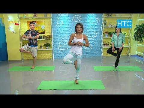 Йога для начинающих: разрабатываем стопы, бедра и ноги / УтроLive / НТС