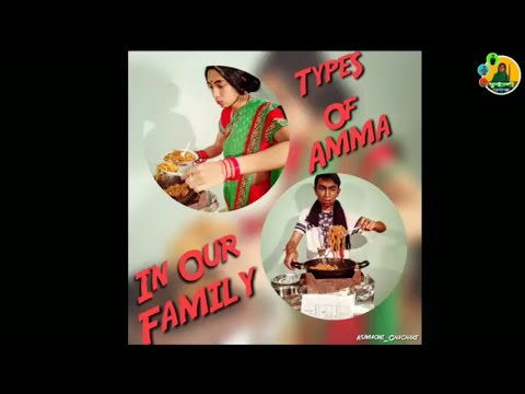 Types Of Amma In Our Family||Chowmein (चाऊमीन) Lover||Kumaoni Ghachake